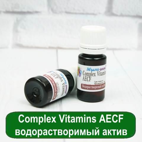 Complex Vitamins AECF - водорастворимый актив, 10 мл