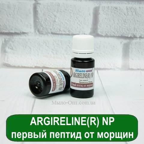 ARGIRELINE(R) NP первый пептид от морщин, 2 грамма
