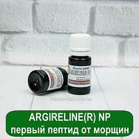 ARGIRELINE(R) NP первый пептид от морщин, 2 грамма, фото 1