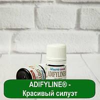ADIFYLINE® - Красивый силуэт, 5 мл, фото 1