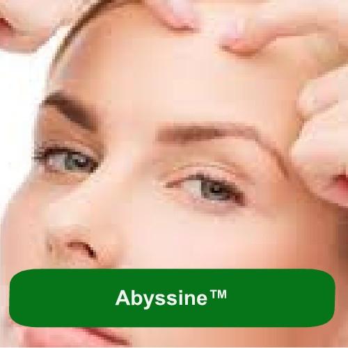 Abyssine, 5 грамм