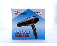 Фен для сушки волос. Функциональный и удобный фен для волос MS 0355