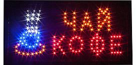 Светодиодная вывеска OP-2097-1