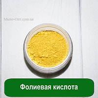 Фолиевая кислота, 5 грамм