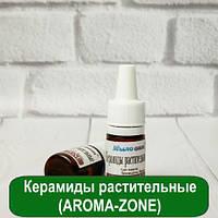 Керамиды растительные (AROMA-ZONE), 5 мл, фото 1