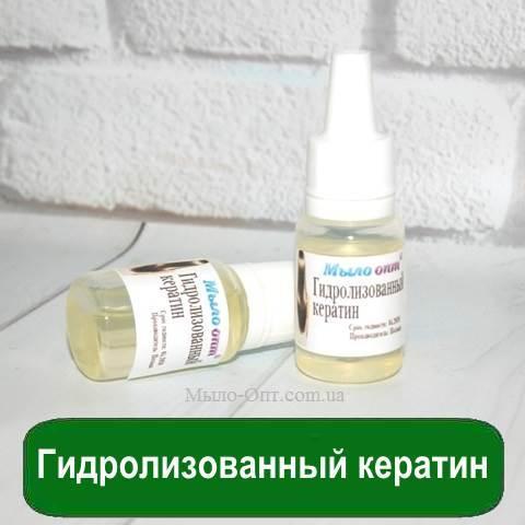 Гидролизованный кератин, 10 мл