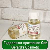 Гидролизат протеинов Сои Gerard's Cosmetic, 50 мл, фото 1