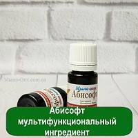 Абисофт - мультифункциональный ингредиент, 10 грамм, фото 1