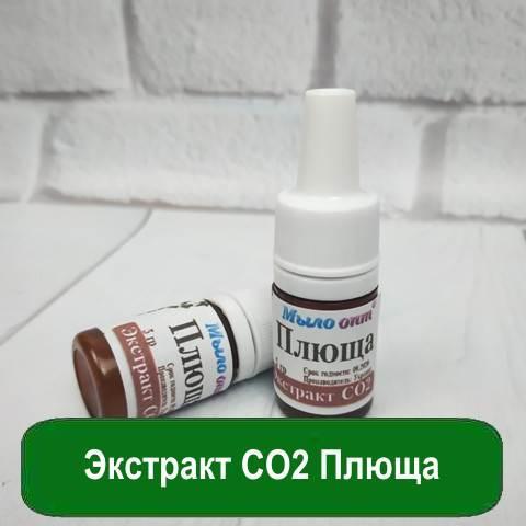 Экстракт СО2 Плюща, 5 грамм