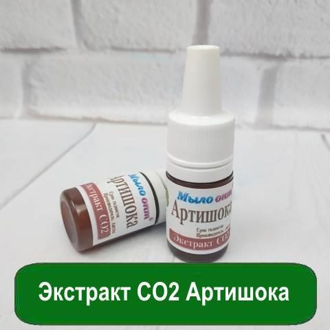 Экстракт СО2 Артишока, 5 грамм