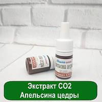 Экстракт СО2 Апельсина цедры, 5 гр, фото 1
