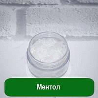 Ментол, 10 грамм