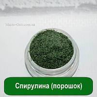 Спирулина (порошок), 50 грамм, фото 1