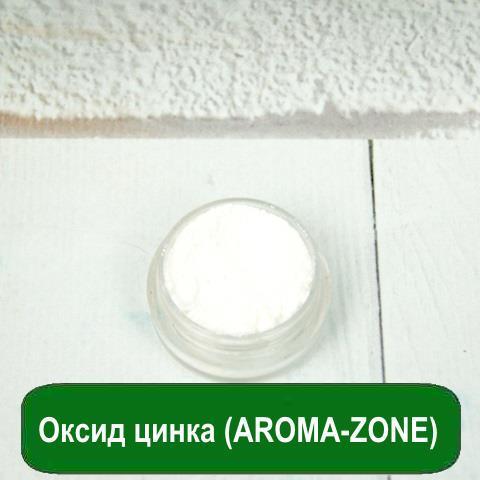 Оксид цинка (AROMA-ZONE), 10 грамм