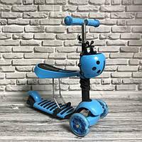 Самокат-беговел 890 \3 в1 Детский трехколесный Mini Micro Голубой
