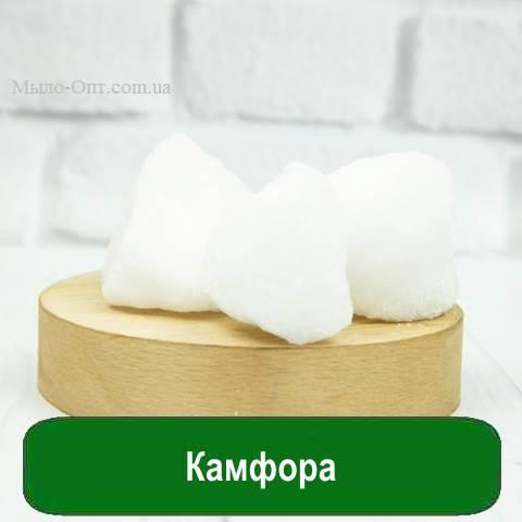 Камфора, 50 грамм
