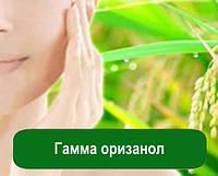 Гамма оризанол, 5 грамм