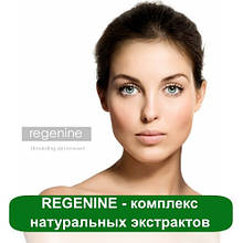 REGENINE - комплекс натуральных экстрактов, 10 мл