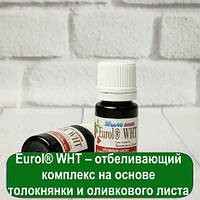 Eurol® WHT – отбеливающий комплекс на основе толокнянки и оливкового листа, 10 грамм