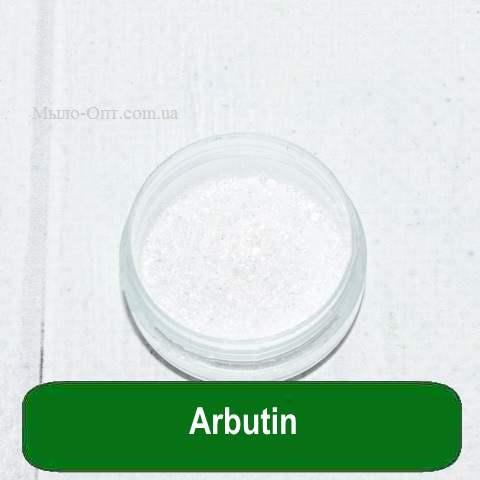Arbutin, 2 грамма - для отбеливания кожи