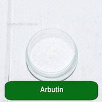 Arbutin, 2 грамма - для отбеливания кожи, фото 1