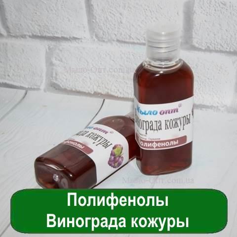 Полифенолы Винограда кожуры, 25 мл