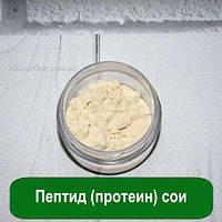 Пептид (протеин) сои, 10 грамм