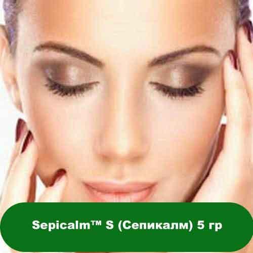 Sepicalm™ S (Сепикалм) 5 гр