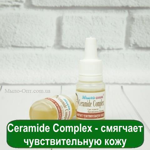 Ceramide Complex - смягчает чувствительную кожу, 10 мл