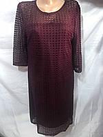 Платья женские  гипюр (50-56 батал) Украина 5 шт