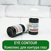 EYE CONTOUR – Комплекс для контура глаз, 10 мл, фото 1