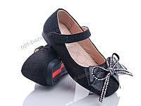 Туфли детские Эльффей B969 black (31-37) - купить оптом на 7км в одессе