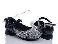 Туфли детские Эльффей LA630 black (26-30) - купить оптом на 7км в одессе