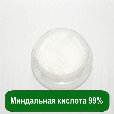 Миндальная кислота 99%, 5 грамм