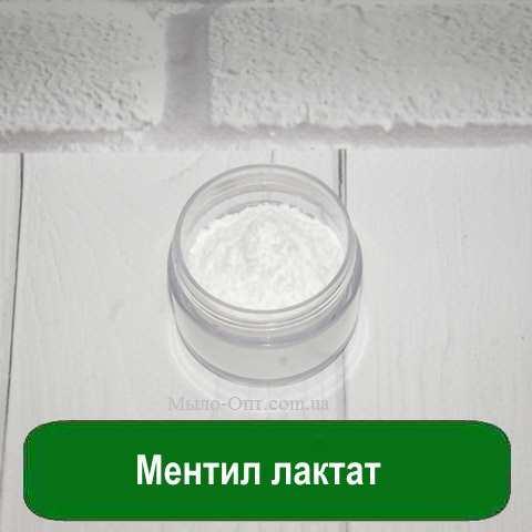 Ментил лактат, 10 грамм, фото 1