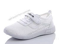 Кроссовки детские GFB-Канарейка F6090-7 (26-31) - купить оптом на 7км в одессе
