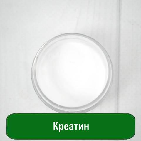 Креатин, 25 грамм
