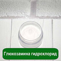 Глюкозамина гидрохлорид, 10 грамм