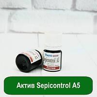 Актив Sepicontrol A5, 5 мл, фото 1