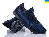 Кроссовки мужские Lvovbaza Progress 3305 синий (40-45) - купить оптом на 7км в одессе