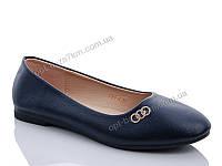 Туфли женские Cicikom 784-4 (36-41) - купить оптом на 7км в одессе