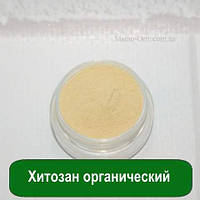 Хитозан органический, 10 грамм