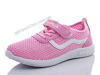 Кроссовки детские GFB-Канарейка E8090-5 (32-37) - купить оптом на 7км в одессе