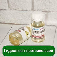 Гидролизат протеинов сои, 50 мл
