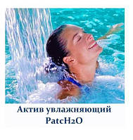 Актив увлажняющий PatcH2O, 5 гр