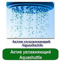 Актив увлажняющий Aquashuttle, 10 мл