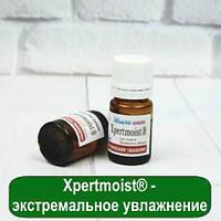 Xpertmoist® - экстремальное увлажнение, 5 грамм
