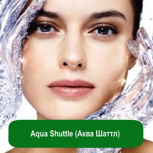 Aqua Shuttle (Аква Шаттл), 50 грамм