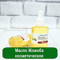 Масло Жожоба косметическое, 30 мл, фото 1