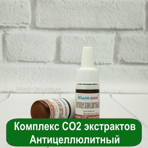 Комплекс СО2 экстрактов Антицеллюлитный, 5 грамм